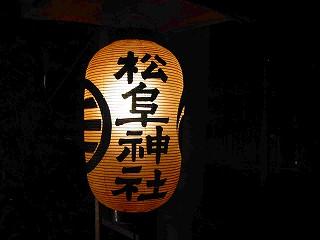 s-101-0138_IMG.jpg